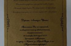 Печать приглашений на свадьбу