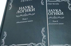 Переплет дипломов и книг