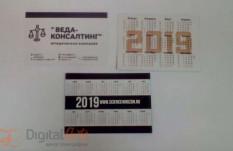 Визитка календарь