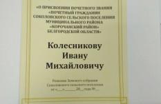 Печать и изготовление удостоверений